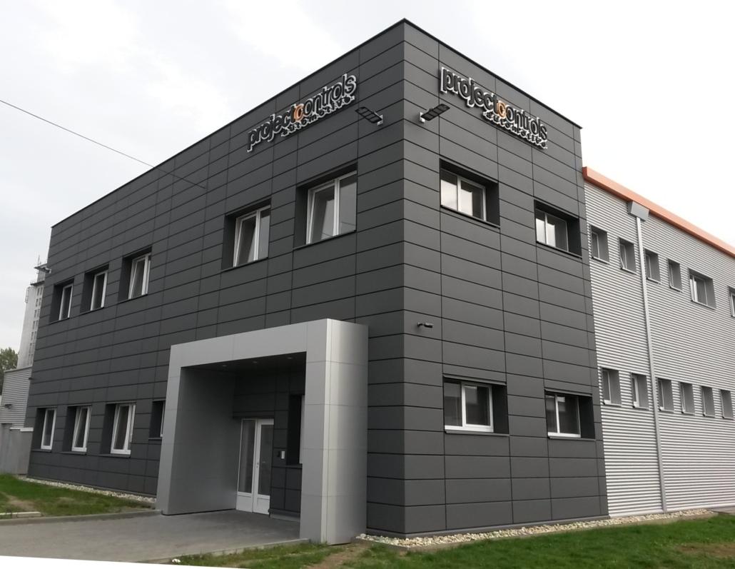 montovana budova s administrativnou castou